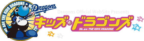 Kids Dragons Logo